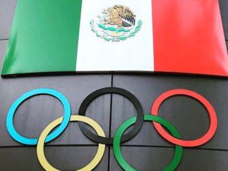 сдом - спортивная база в Мехико