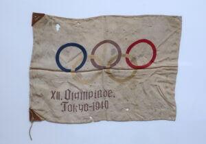 Перенос  олимпиады в токио 1940