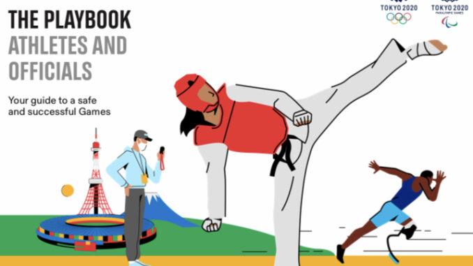 книга playbook от МОК
