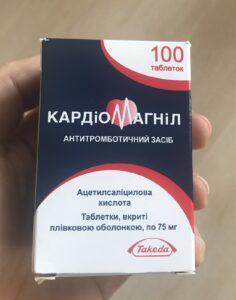аспирин при коронавирусе